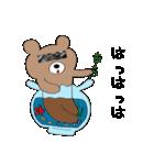 グマさん(主役)(個別スタンプ:3)