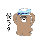 グマさん(主役)(個別スタンプ:4)