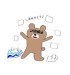 グマさん(主役)(個別スタンプ:5)