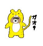 グマさん(主役)(個別スタンプ:6)