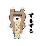 グマさん(主役)(個別スタンプ:07)