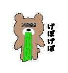 グマさん(主役)(個別スタンプ:08)