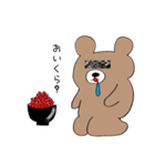 グマさん(主役)(個別スタンプ:9)