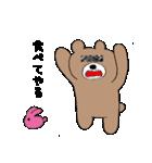 グマさん(主役)(個別スタンプ:10)