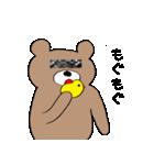 グマさん(主役)(個別スタンプ:11)