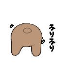 グマさん(主役)(個別スタンプ:13)