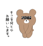 グマさん(主役)(個別スタンプ:14)