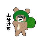 グマさん(主役)(個別スタンプ:16)