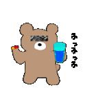 グマさん(主役)(個別スタンプ:17)