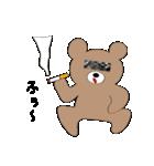 グマさん(主役)(個別スタンプ:18)