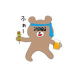 グマさん(主役)(個別スタンプ:19)