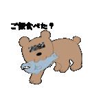 グマさん(主役)(個別スタンプ:20)