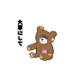 グマさん(主役)(個別スタンプ:21)