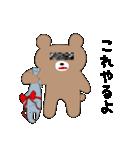 グマさん(主役)(個別スタンプ:22)