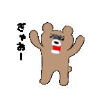 グマさん(主役)(個別スタンプ:23)