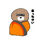 グマさん(主役)(個別スタンプ:26)