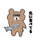 グマさん(主役)(個別スタンプ:27)