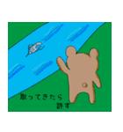 グマさん(主役)(個別スタンプ:28)