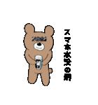 グマさん(主役)(個別スタンプ:29)