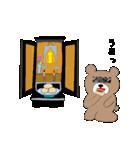 グマさん(主役)(個別スタンプ:31)