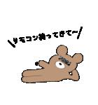 グマさん(主役)(個別スタンプ:32)