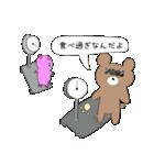 グマさん(主役)(個別スタンプ:33)