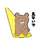 グマさん(主役)(個別スタンプ:34)