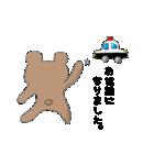 グマさん(主役)(個別スタンプ:36)