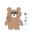 グマさん(主役)(個別スタンプ:37)