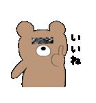 グマさん(主役)(個別スタンプ:38)