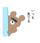 グマさん(主役)(個別スタンプ:39)