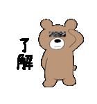 グマさん(主役)(個別スタンプ:40)