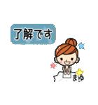 バレリーナまゆちゃん専用スタンプ(個別スタンプ:03)