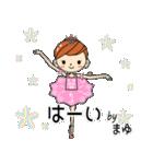 バレリーナまゆちゃん専用スタンプ(個別スタンプ:04)