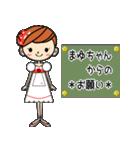 バレリーナまゆちゃん専用スタンプ(個別スタンプ:07)