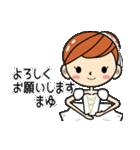 バレリーナまゆちゃん専用スタンプ(個別スタンプ:08)