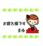 バレリーナまゆちゃん専用スタンプ(個別スタンプ:09)