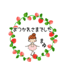 バレリーナまゆちゃん専用スタンプ(個別スタンプ:11)