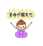 バレリーナまゆちゃん専用スタンプ(個別スタンプ:12)