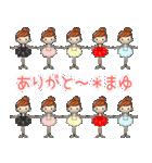 バレリーナまゆちゃん専用スタンプ(個別スタンプ:13)