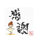 バレリーナまゆちゃん専用スタンプ(個別スタンプ:15)