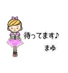 バレリーナまゆちゃん専用スタンプ(個別スタンプ:18)