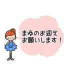 バレリーナまゆちゃん専用スタンプ(個別スタンプ:19)