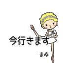 バレリーナまゆちゃん専用スタンプ(個別スタンプ:20)