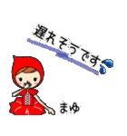 バレリーナまゆちゃん専用スタンプ(個別スタンプ:21)