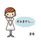 バレリーナまゆちゃん専用スタンプ(個別スタンプ:22)
