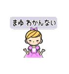 バレリーナまゆちゃん専用スタンプ(個別スタンプ:24)