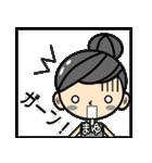 バレリーナまゆちゃん専用スタンプ(個別スタンプ:25)