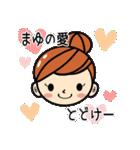 バレリーナまゆちゃん専用スタンプ(個別スタンプ:26)