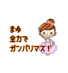 バレリーナまゆちゃん専用スタンプ(個別スタンプ:28)